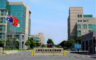 Shanghai Zhangjiang modern medical equipment Park